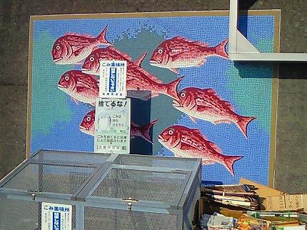 36ゴミ隠れ鯛.jpg