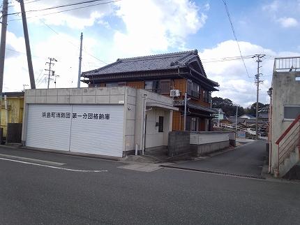 2014-03-10 09.23.33.jpg
