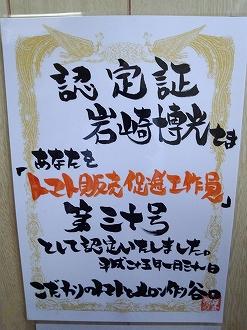2014-01-12 10.28.08.jpg