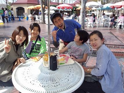 2014-04-01 13.26.52.jpg