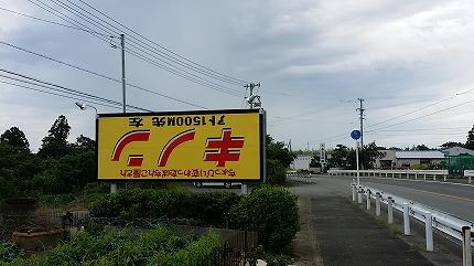 2014-07-08 12.59.09.jpg