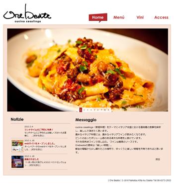 Ore Beate webサイト