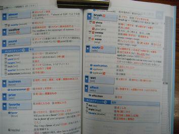 わからない単語、不安な単語に ... : 中学 英語 基本 : 中学