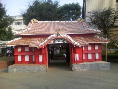 浦高祭の首里城