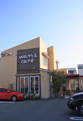 wan's cafe