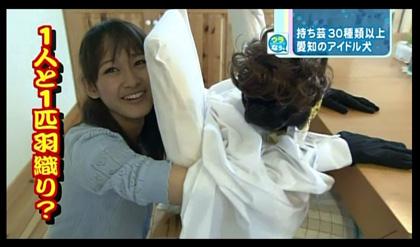 2人羽織〜笑