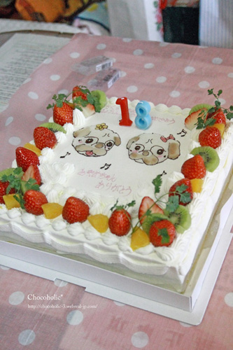 すっごくかわいいケーキ