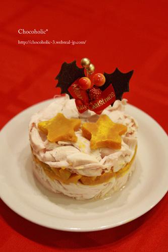 チョコちゃんササミケーキ