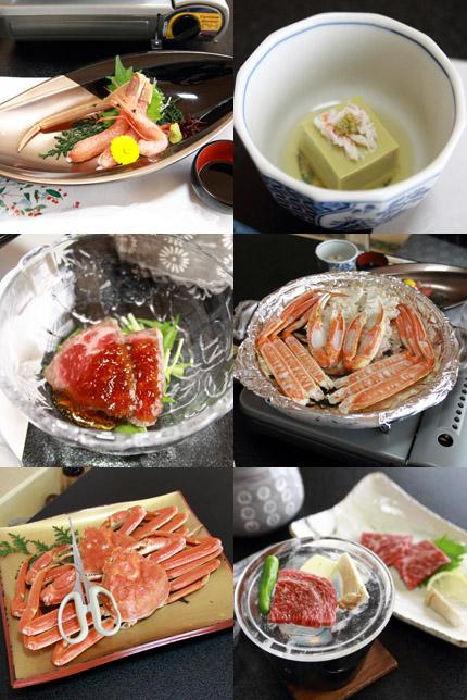 蟹フルコース!