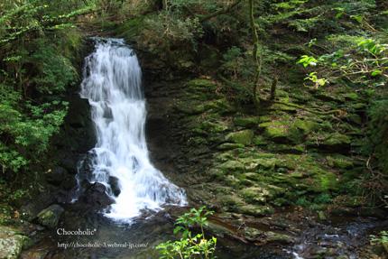 ゴールの巌窟滝