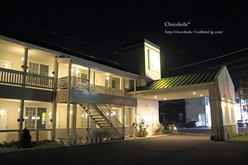 旅籠屋讃岐観音寺店