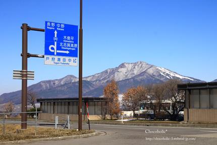 がらがらの横手山スキー場