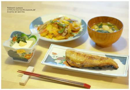 20110804 lunch.jpg