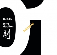 BJDAN CD omote sample