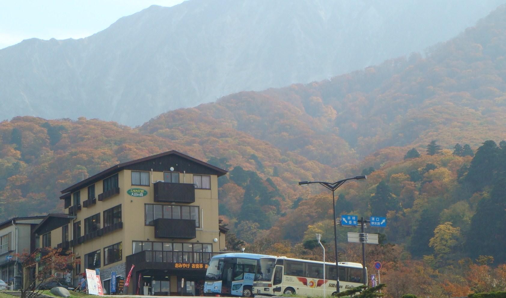 2008-11-6 大山寺の駐車場から