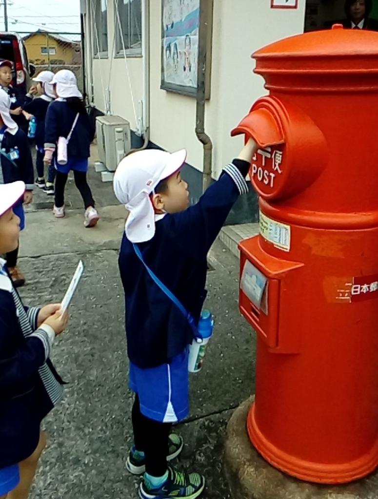 届く いつ 郵便 ポスト