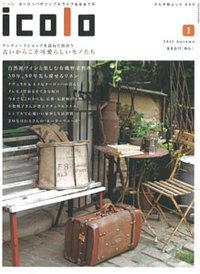 ヨーロッパのエコナチュラルな暮らしを日本で実践できます。アンティークなモノや自然派料理、簡単収納術など実用情報が充実