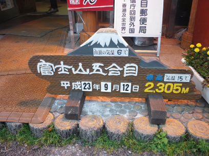 DSC_0048.JPG