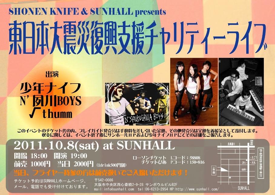 20111008B5_Yoko(m).jpg