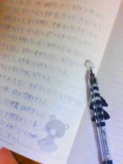 20070112_196905.jpg