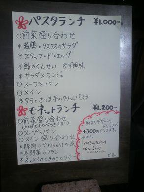 P1000171.jpg