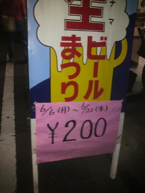 2011062120020000.jpg