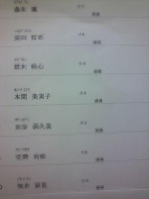 2011070218570000.jpg