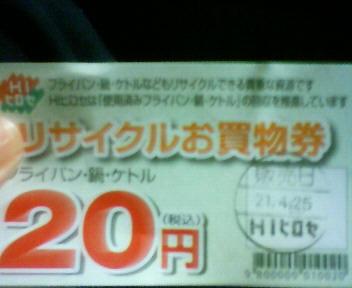 200904260341000.jpg