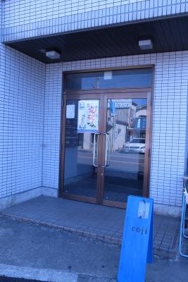アトリエ入り口のドア