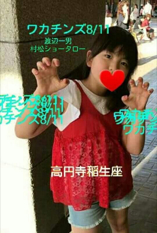 FB_IMG_1532810178511.jpg
