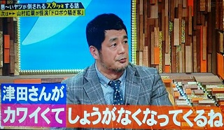 20150223スカッとジャパン