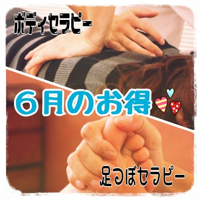 2015-05-29-23-19-14_deco.jpg
