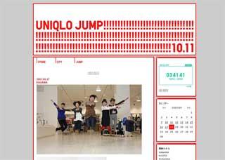 UNIQLO_JUMP