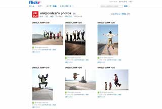 Flickr_UNIQLOJUMP