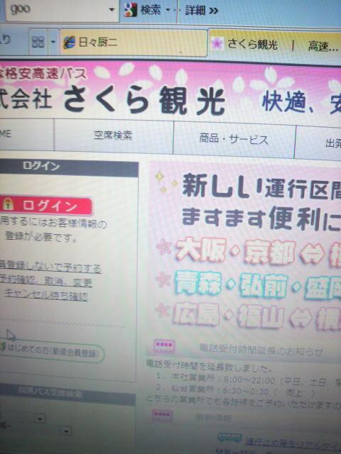 2011052800440000.jpg