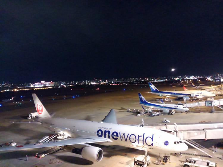福岡空港.JPG