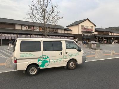 岡崎SA.jpg