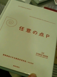 20051020_51832.jpg