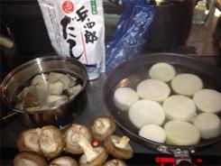 2012.1.1料理手順06 極小