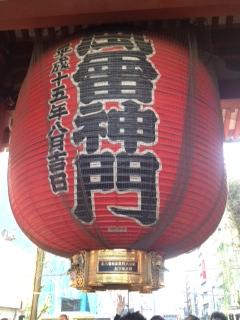 20120109浅草雷門1