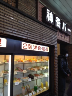 20120109浅草神谷バー2