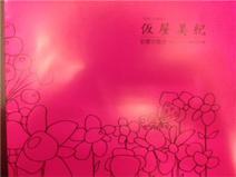 20120118仮屋美紀個展3のコピー