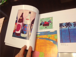 20120118仮屋美紀個展2のコピー