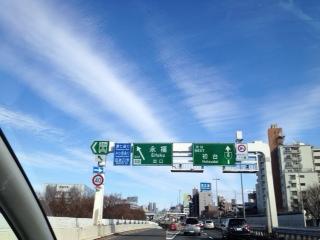 20120103新宿へ向かう空6