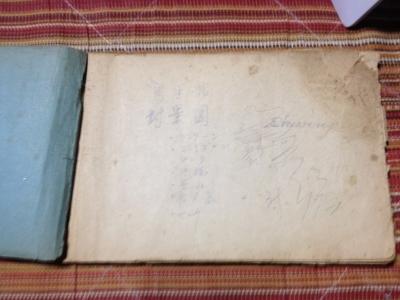 1947年父の航海スケッチ扉絵大