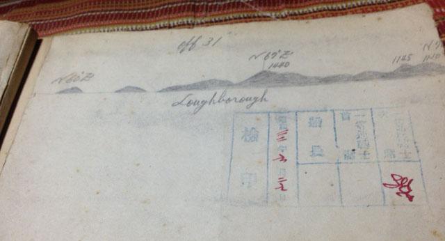 1947年航海スケッチ昭和22年切抜き
