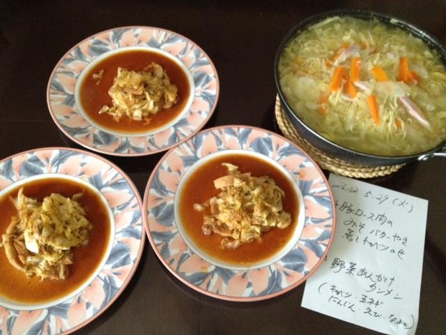 20120529晩御飯中