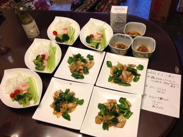 20120601晩御飯中