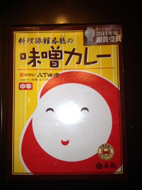 20120819味噌カレー