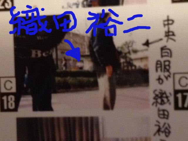 19970314踊る大捜査線ラストシーンロケ03織田裕二